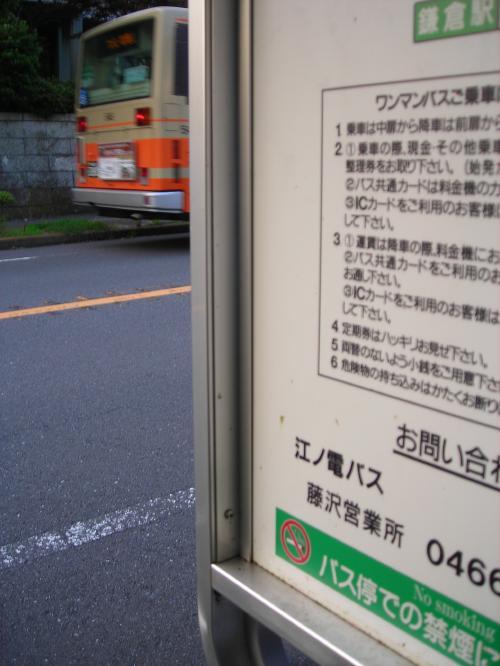 変換 〜 画像 001.jpg