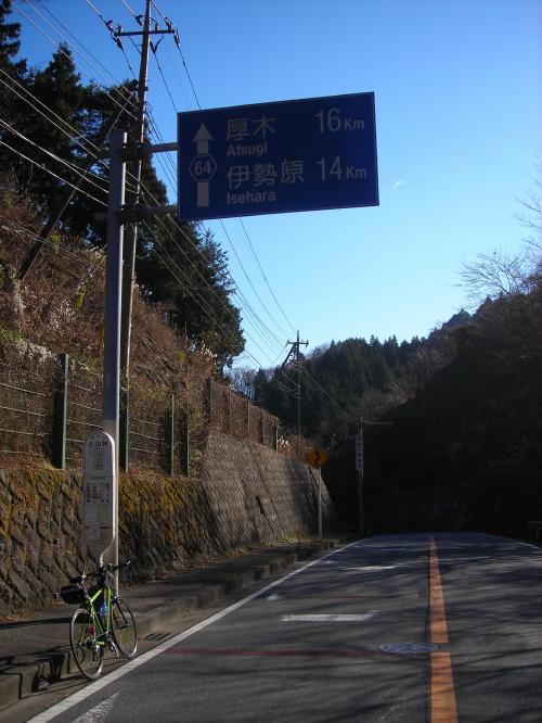 変換 〜 画像 022.jpg