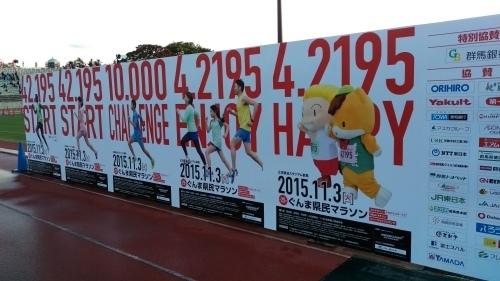 2015-11-03 06.28.41.jpg