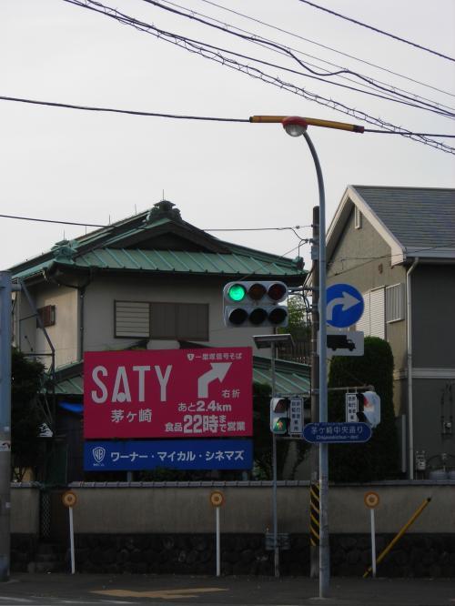 変換 〜 画像 004.jpg