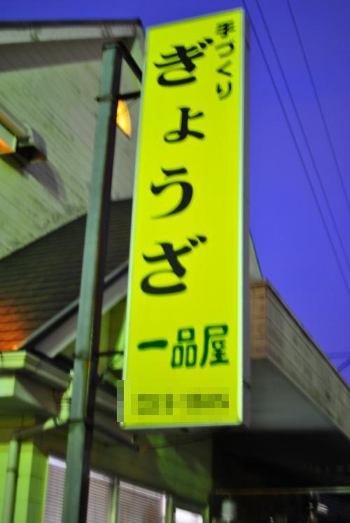 変換 〜 DSC_0007.jpg