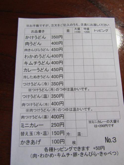 変換 〜 020.jpg