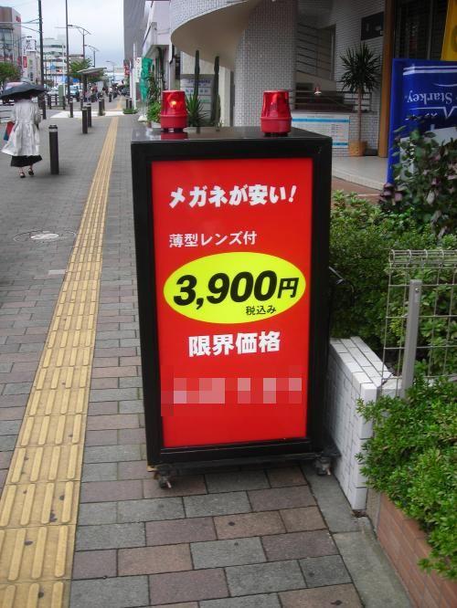 変換 〜 画像 009.jpg