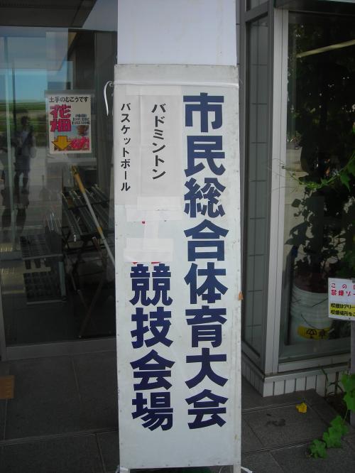 変換 〜 画像 032.jpg